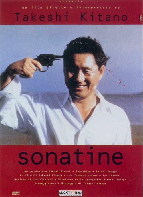 Sonatine (pronounced